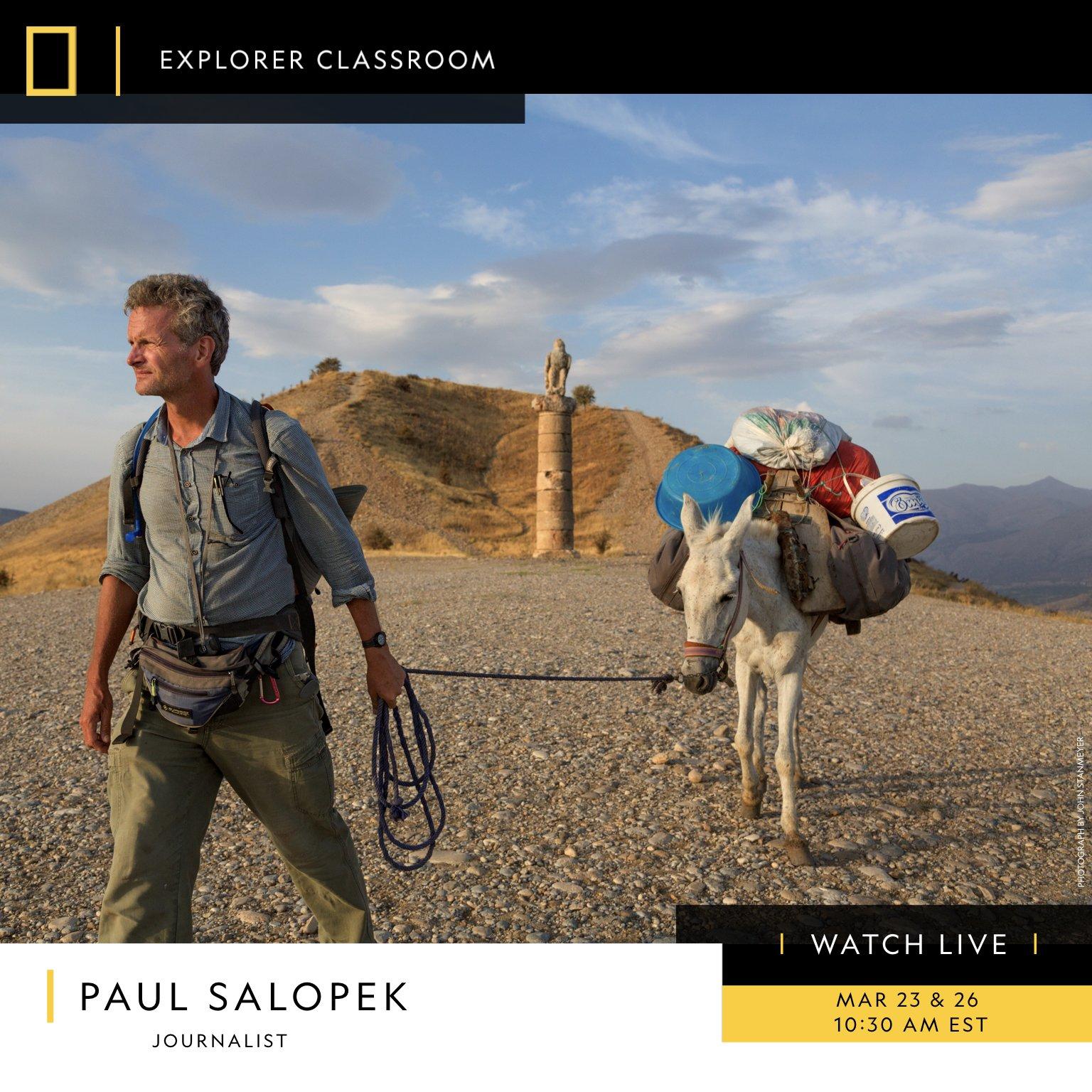 Explorer Classroom